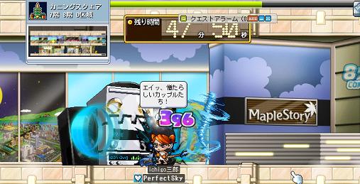 20100430じぇらしーろっかー