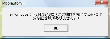 20100505は?