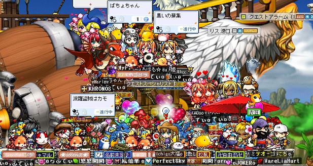 20100505人多っ(