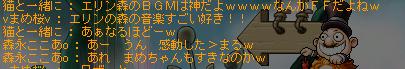 20100509ともちゃ2