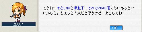 20100509え;;;