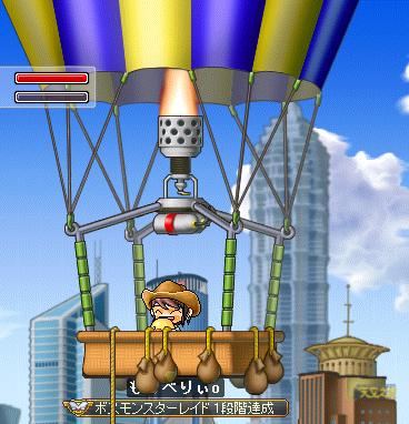 20100511気球