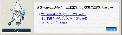 20100512ひどく