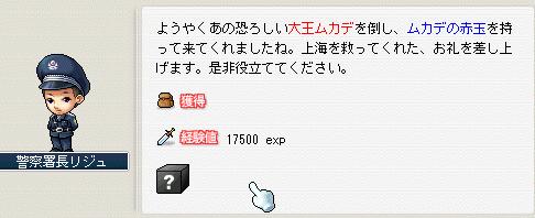 20100515報酬