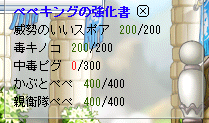 20100517015950521.png