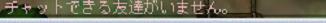 20100525084612110大