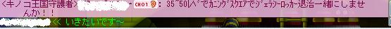 100530さけび1