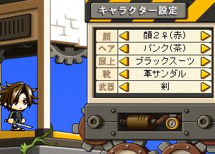 0415初心者服2