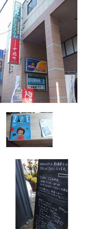 004_20091212155218.jpg