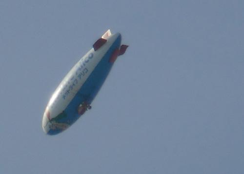 アリコ飛行船1