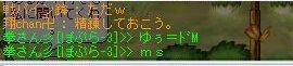Image1_20100418032338.jpg