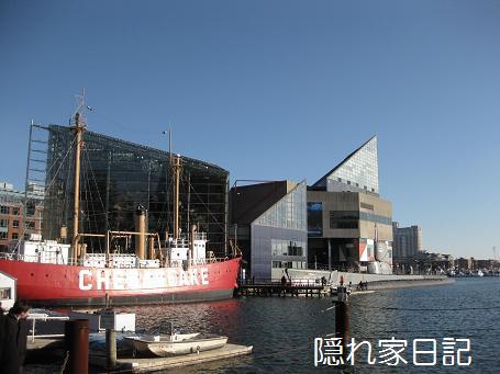 ナショナル水族館