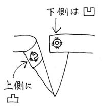 snap01.jpg