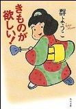 kimonofgiauu_.jpg