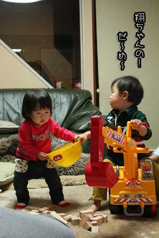 2009 11 29 翔太郎2歳 blog03のコピー