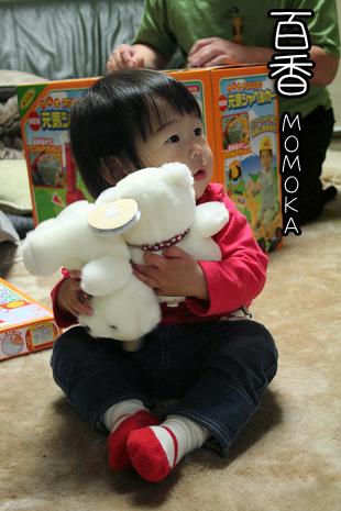 2009 11 29 翔太郎2歳 blog01のコピー