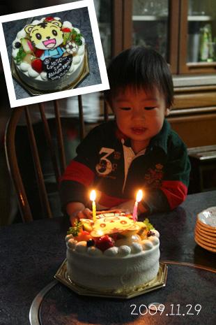 2009 11 29 翔太郎2歳 blog04のコピー