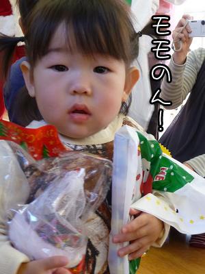 2009 12 19 011 blog02のコピー