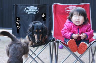 2009 12 27 スリーショット blog08のコピー