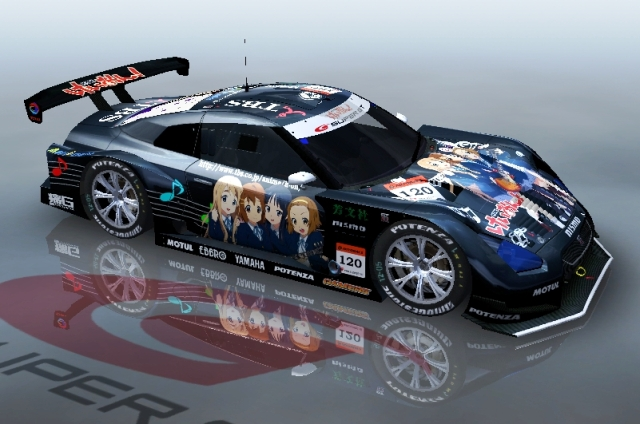 K-ON! GTR