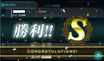 20130829三隈ドロップ勝利S