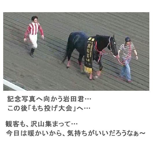 黒船賞結果2