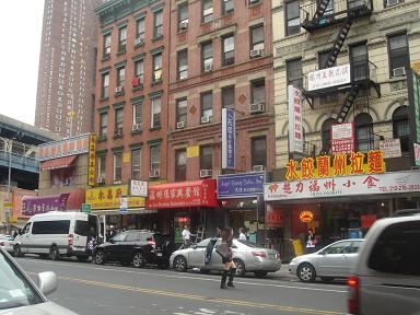 NY.Mayl.2010 023