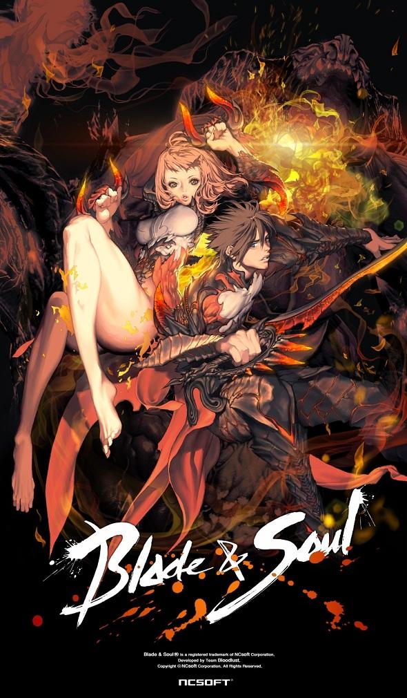 Blade&Soul20110818aa