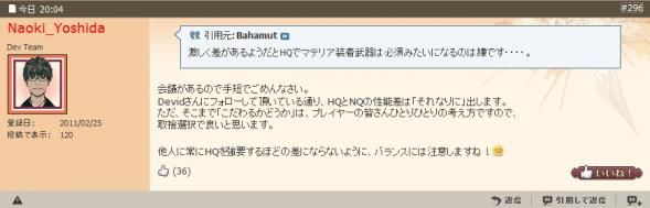 ff14ss20110819c.jpg