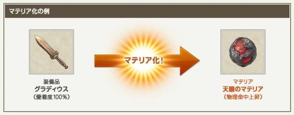 ff14ss20110828a.jpg