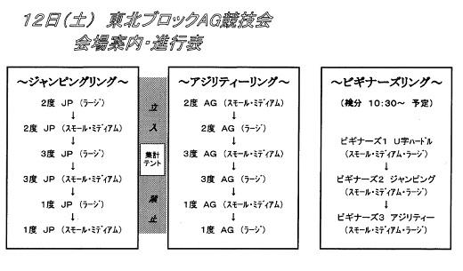2013-10-1-1.jpg
