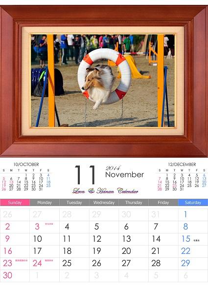 2013-11-13-11.jpg