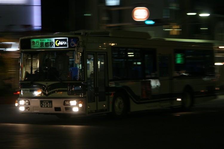 京都市交通局 ぎおん・よるバス