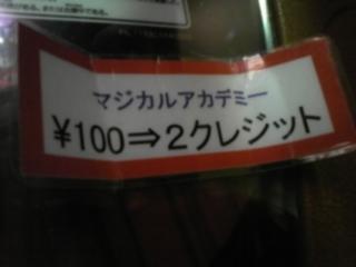 100404_162630_ed.jpg