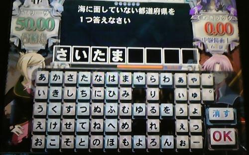 110405_143347.jpg