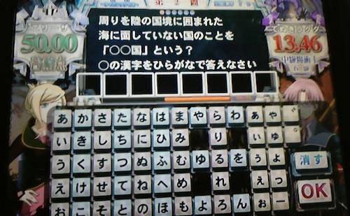 110405_143404.jpg