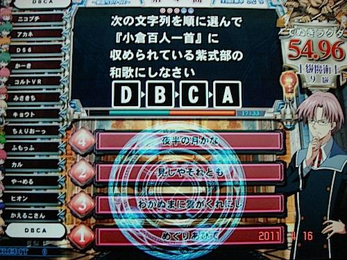 DSC02976.jpg