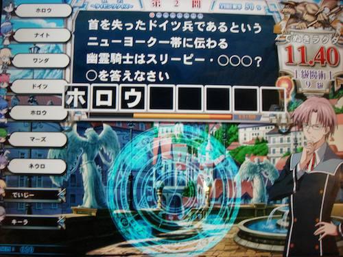 DSC02977.jpg