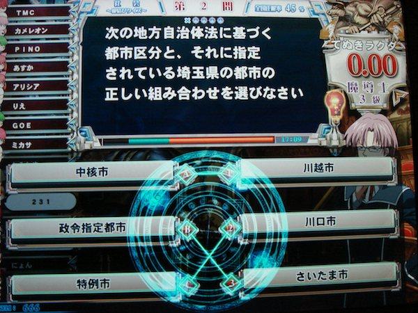 DSC03012.jpg