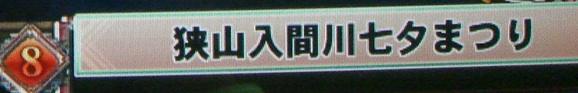 DSC037091.jpg