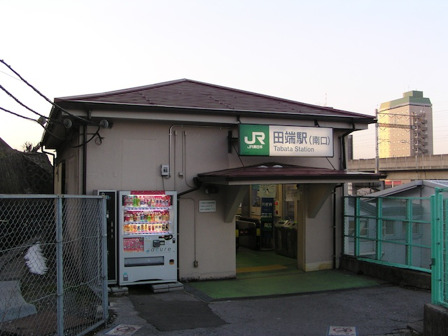 P2160060.jpg