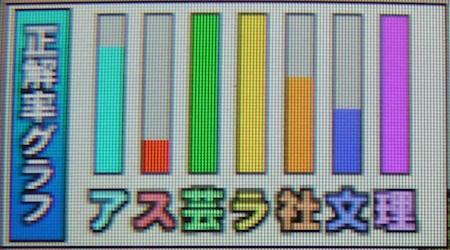 P32800020.jpg
