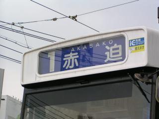 P8030224.jpg