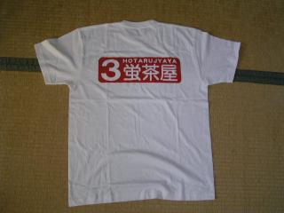 P8050252.jpg