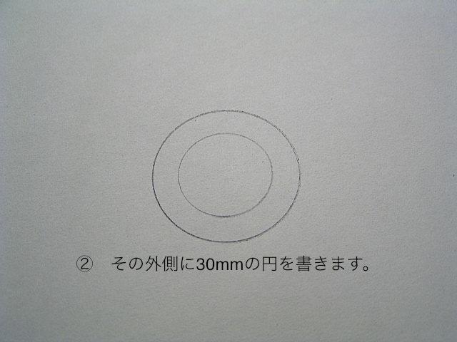 PC070156.jpg