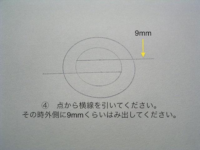PC070158.jpg