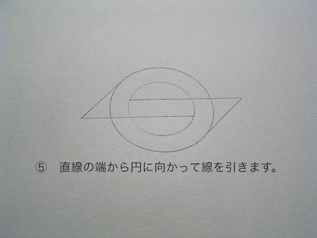 PC070159.jpg