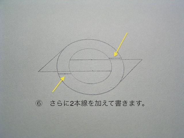 PC070160.jpg