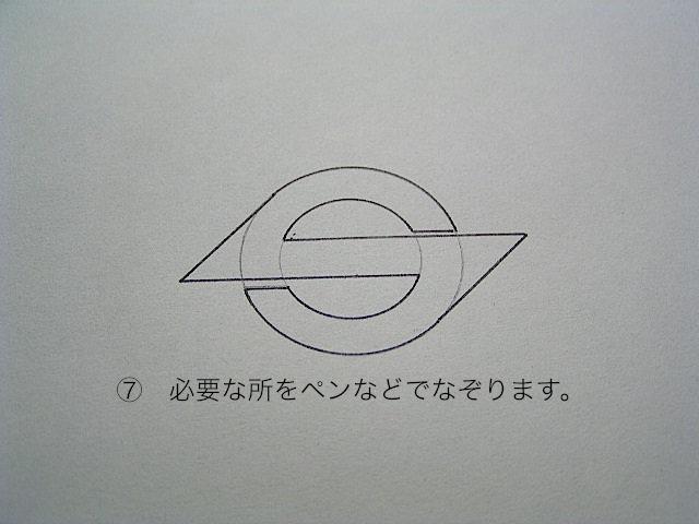 PC070161.jpg