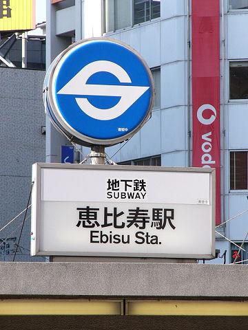 TokyoMetro_04p0864s.jpg